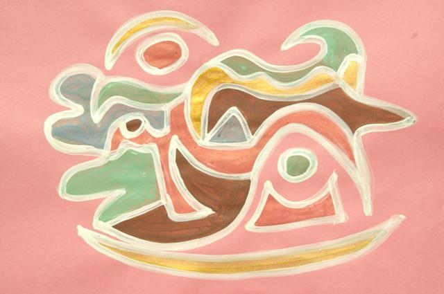 pintures d'il·luminació