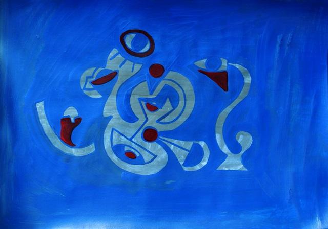 pupa blue